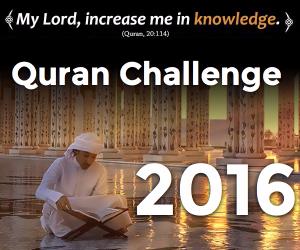 quran-challenge-2016